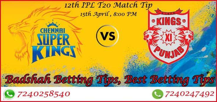 รับ Kings XI Punjab vs Chennai Super Kings 12 เคล็ดลับการวางเดิมพันคริกเก็ต IPL บน www …