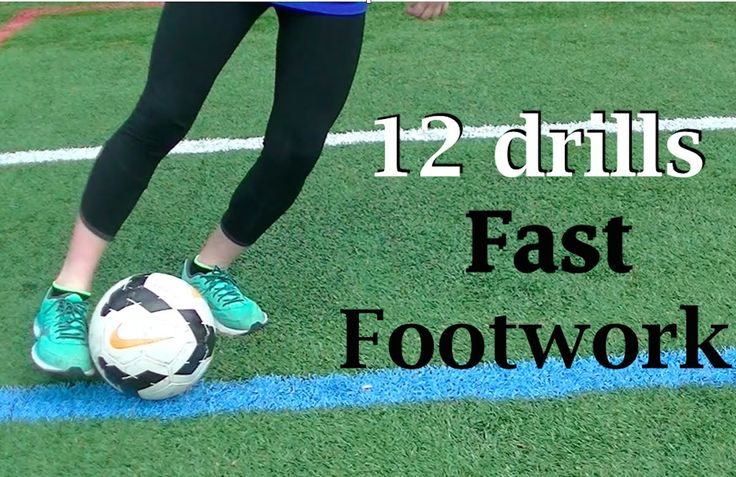 การฝึกซ้อมฟุตบอลเบื้องต้นสำหรับผู้เริ่มต้นอย่างรวดเร็ว